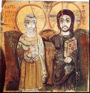Menas-Christus und Menas-ägyptische aus dem 6. Jahrhundert-Paris-Louvre